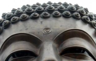 Third eye of the Buddha, Buddha's third eye, Buddhas third